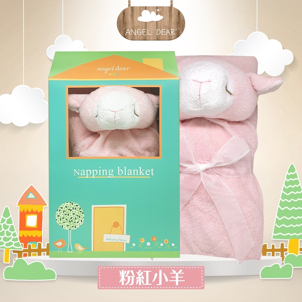 美國 Angel Dear 大頭動物嬰兒毛毯禮盒版 (粉紅小羊)