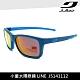 Julbo 小童太陽眼鏡 LINE J5141112 (4-8歲適用) product thumbnail 1