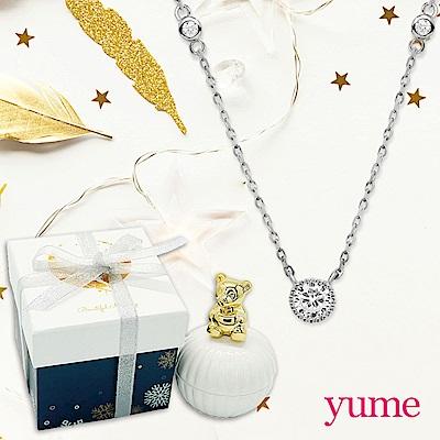 YUME 優雅單鑽項鍊(小熊耶誕禮盒)