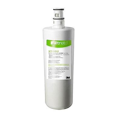 3M UVA2000紫外線抑菌淨水器專用替換濾心