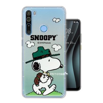 史努比/SNOOPY 正版授權 HTC Desire 20 Pro 漸層彩繪空壓手機殼(郊遊)