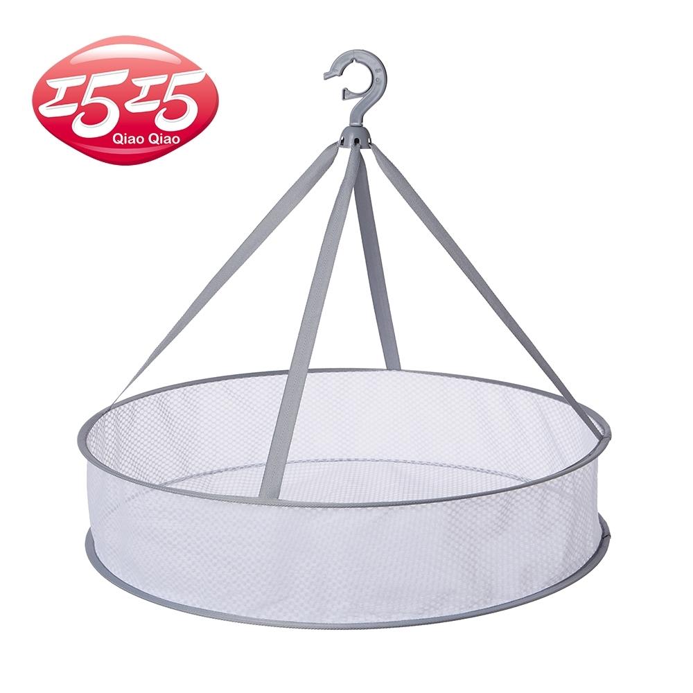【巧巧】加大圓型單層曬衣籃