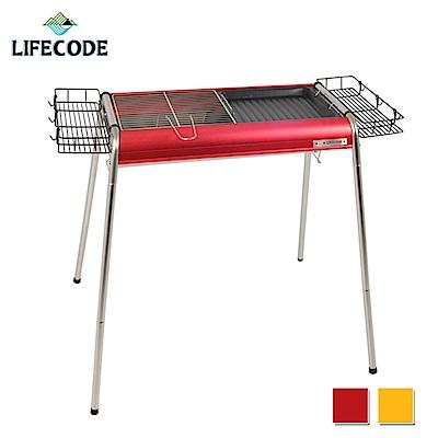 LIFECODE《鋼鐵俠》鋁合金烤肉架-二段高度(含烤盤+置物籃x2)-2色可選