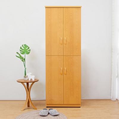 Bernice-防潮防蛀塑鋼2.2尺四門高鞋櫃(八色可選)-66x43x180cm