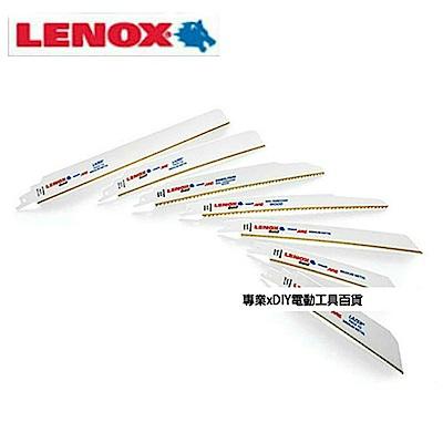 美國 LENOX 818GR 8 18TPI 鍍鈦金屬軍刀鋸片 金屬 不銹鋼等材質適用