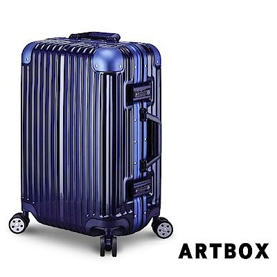 【ARTBOX】威尼斯漫遊 20吋PC鏡面鋁框行李箱 (寶藍)