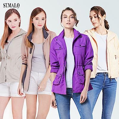 【ST.MALO】超輕薄排汗防曬50+外套(五款/12色)