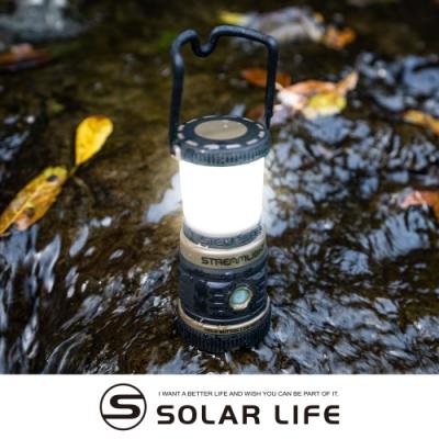 Streamlight Siege IPX7抗水可拆式露營燈/狼棕色-小型.營地燈帳篷掛燈 登山LED燈 戶外照明燈 防水野營吊燈 紅白雙光源