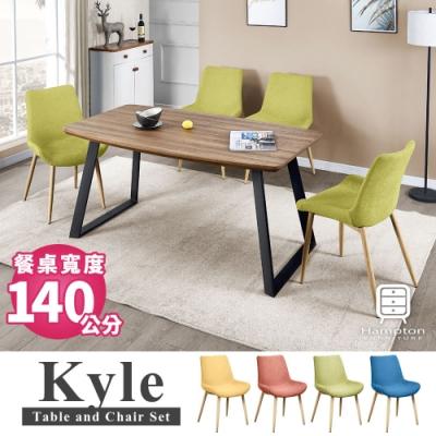 Hampton凱爾布面淺胡桃餐桌椅組-1桌4椅-4色可選-140x80x74cm