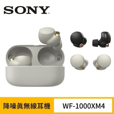 (原廠盒裝) SONY WF-1000XM4 藍牙主動式降噪真無線耳機