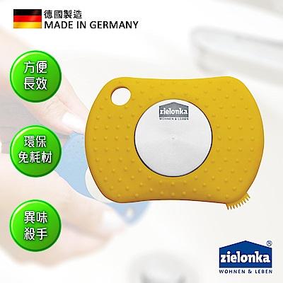 德國潔靈康 zielonka 除味隨身皂(黃色)