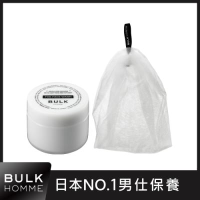 BULK HOMME 本客 潔顏霜25g+輕便型起泡網(加價購)