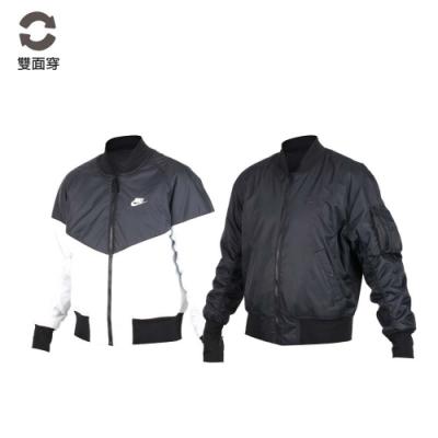 NIKE 男雙面棒球外套-兩面穿 長袖上衣 長袖 束口 黑白