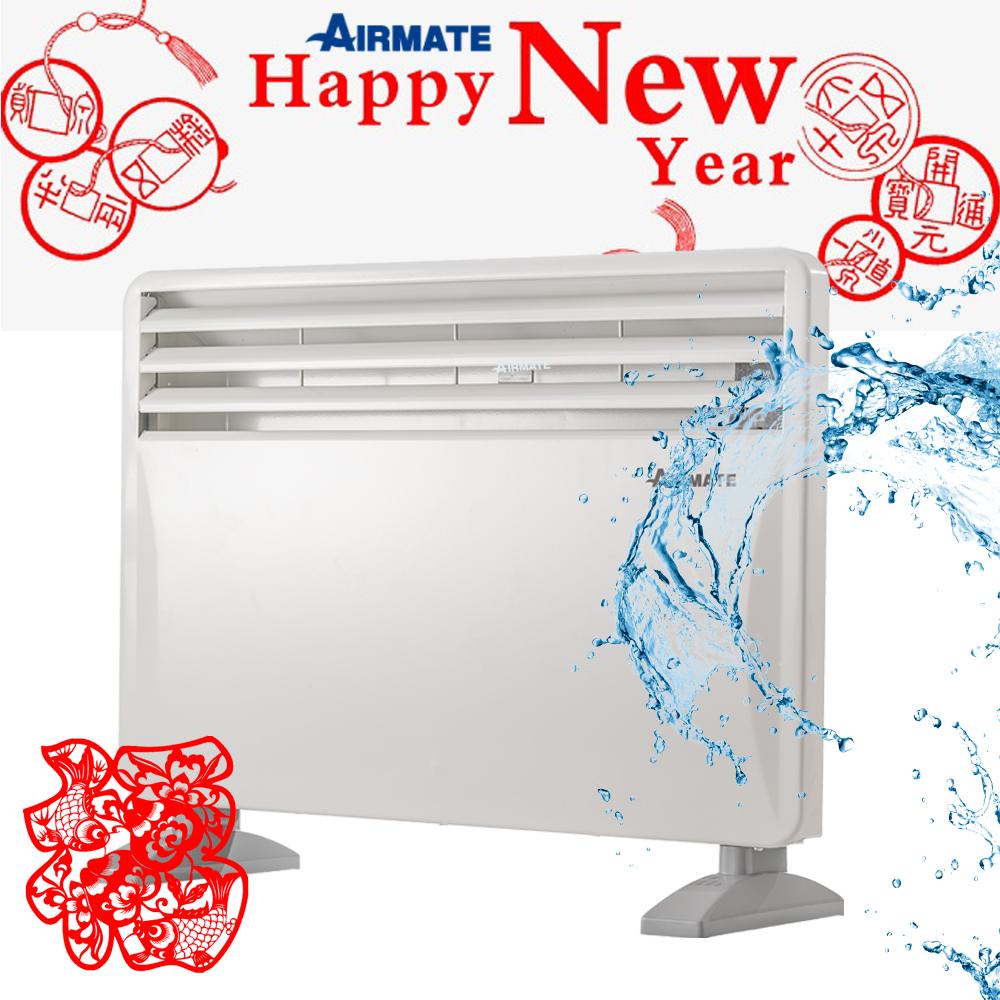 AIRMATE艾美特 居浴兩用對流式電暖器 HC51337G
