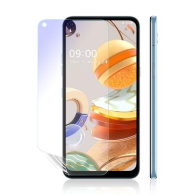 o-one護眼螢膜 LG K61 滿版抗藍光手機螢幕保護貼