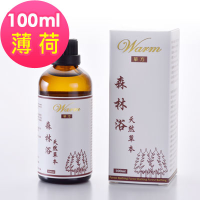 Warm 森林浴單方純精油100ml-薄荷
