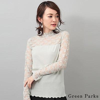 Green Parks 精緻蕾絲拼接微高領上衣