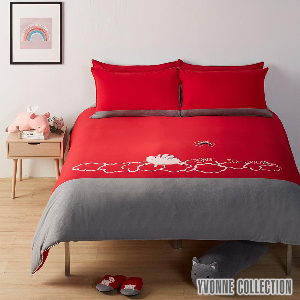YVONNE COLLECTION 飛天豬雙人三件式被套+枕套組(6x7呎)- 紅/ 暗灰