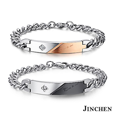 JINCHEN 白鋼靠近愛情 情侶手鍊