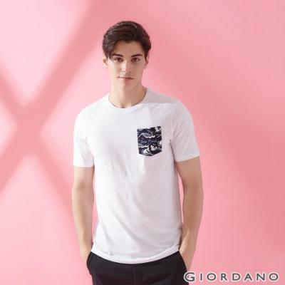 GIORDANO 男裝SUN AND SEA系列口袋印花T恤-21 標誌白