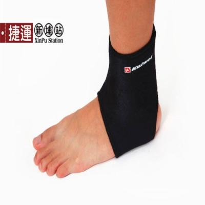 [凱威]KW0643彈性運動保護足腳踝護踝套護具.穿套式防護扭拉傷舒適透氣通用腳腕護踝腳踝