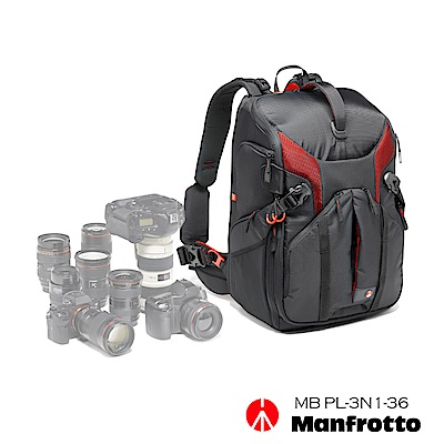 Manfrotto 旗艦級3合1雙肩背包 36L 3N1-36 PL Backpack