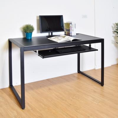 凱堡 馬鞍皮革128x60x77cm工作桌(附鍵盤架)