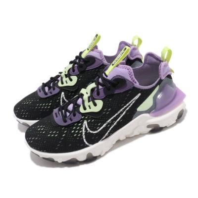 Nike 休閒鞋 React Vision 運動 男鞋 輕量 透氣 舒適 避震 簡約 球鞋穿搭 黑 紫 CD4373002