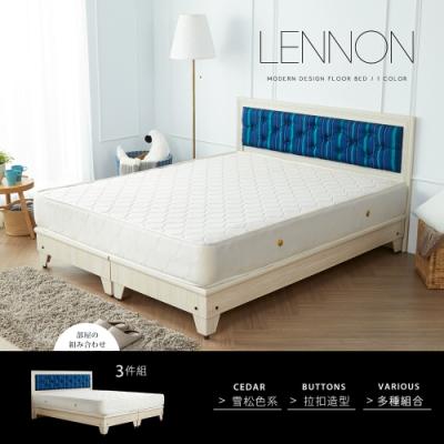 H&D 田園風海樣風情雙人床組3件式(床頭+床底+床墊)