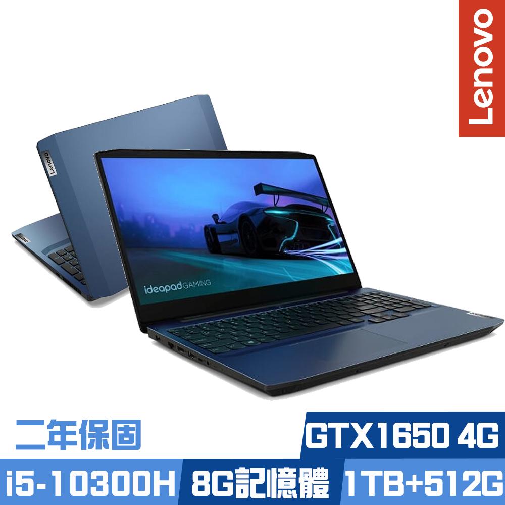 Lenovo Gaming 3i 15.6吋電競筆電 (i5-10300H/GTX1650 4G獨顯/8G/1TB+512G PCIe SSD/IdeaPad/二年保固)