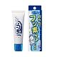 任選GMP BABY 日本丹平護牙幼童牙膏(葡萄口味)~2入 product thumbnail 1