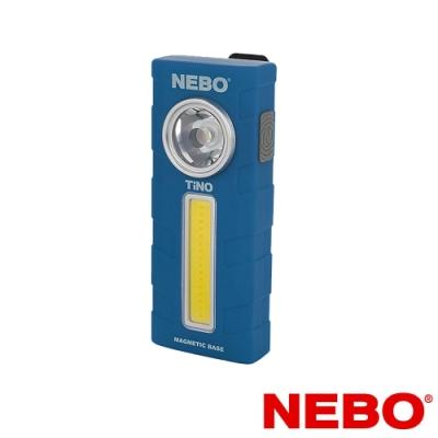 【NEBO】Tino超薄型兩用LED燈-藍(盒裝)