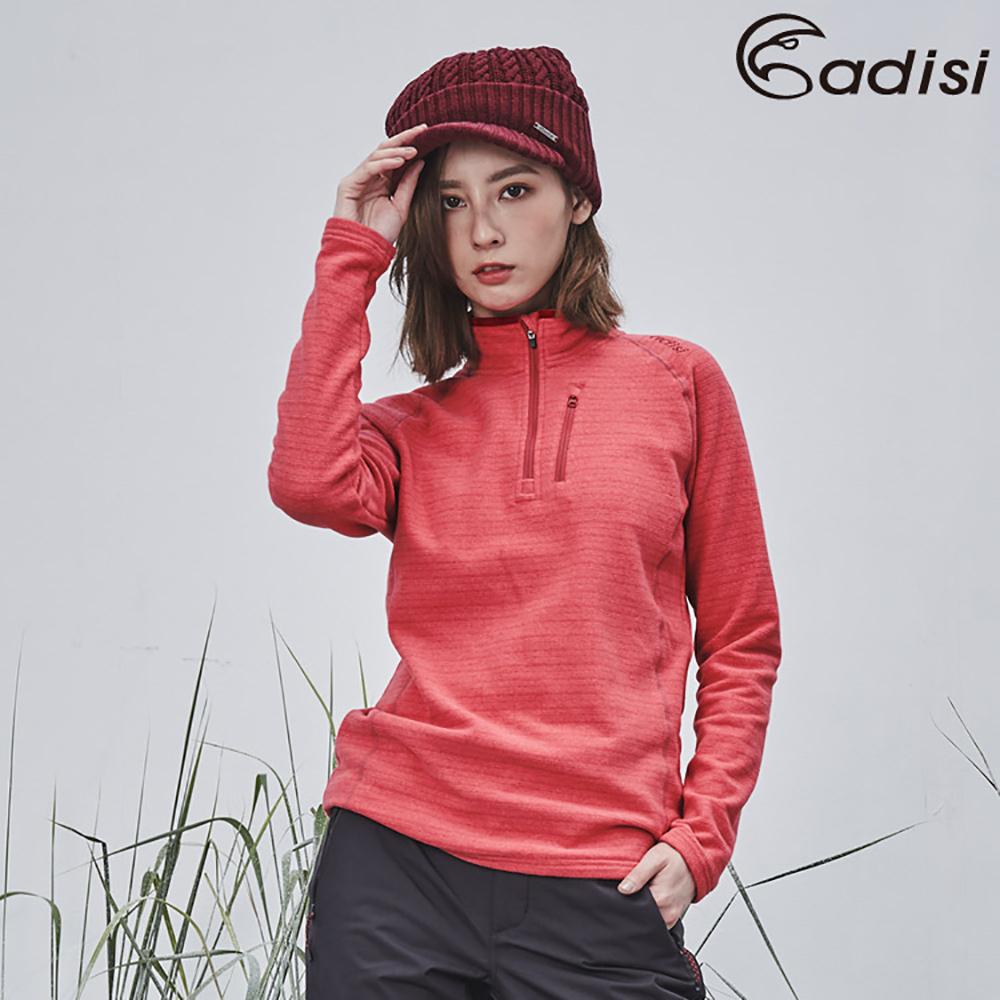 ADISI 女抗靜電蓄熱雙刷毛半門襟保暖上衣AL1821053【珊瑚紅】
