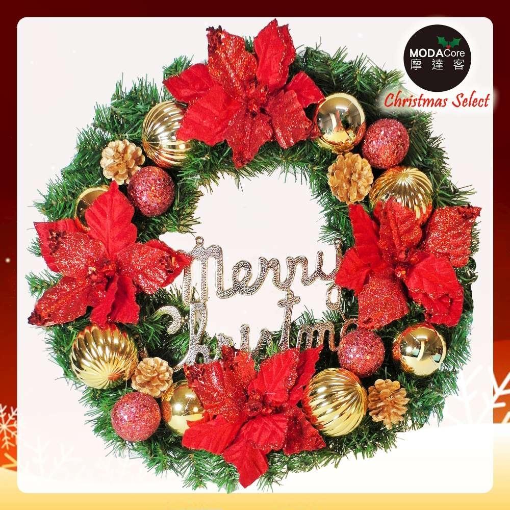 摩達客 20吋浪漫朵朵聖誕花豪華綠色聖誕花圈福臨圈(紅金系)(台灣手工藝製/免組裝)
