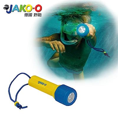 JAKO-O 德國野酷-防水手電筒
