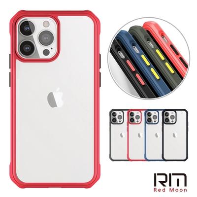 RedMoon APPLE iPhone 13 Pro Max 6.7吋 撞色雙料TPU+壓克力防摔手機殼