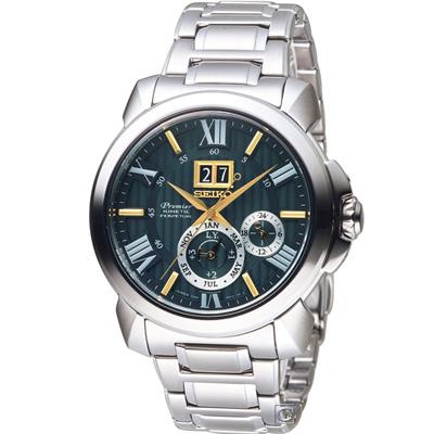 SEIKO精工PREMIER 30週年人動電能萬年曆限量腕錶(SNP155J1)