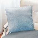 凱蕾絲帝 台灣製造-特級可水洗棉-實木椅沙發椅專用49cm絨布方形抱枕/靠枕-淺藍