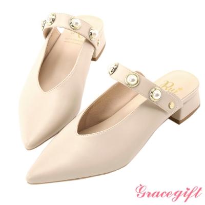 Grace gift X Rui-聯名2way珍珠條帶尖頭鞋 米白