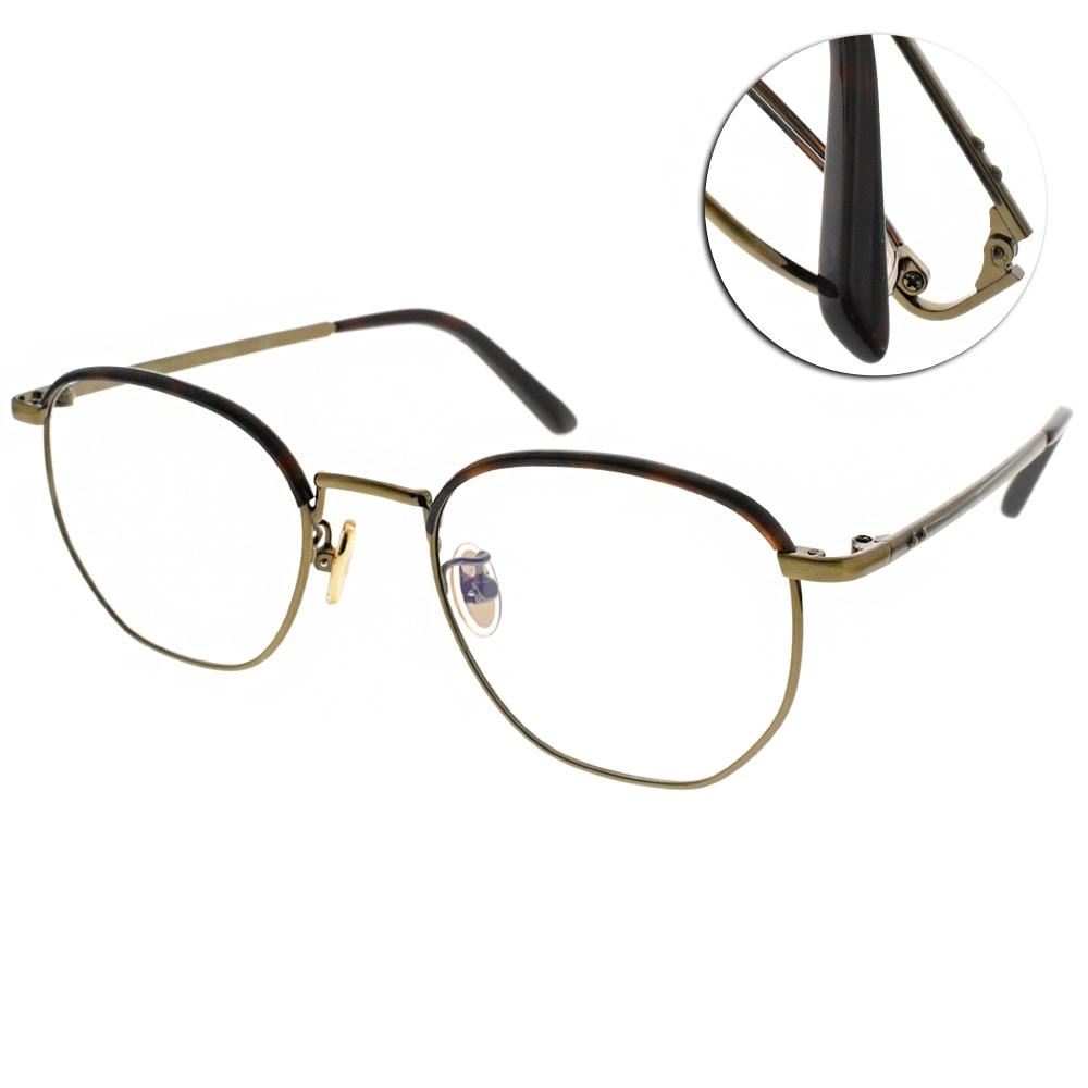 NINE ACCORD光學眼鏡  韓系質感設計款/琥珀棕-銅 #PLACO AFFECT C4