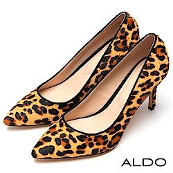 ALDO 原色真皮豹紋佐黑色包邊鞋緣尖頭細高跟鞋~性感豹紋