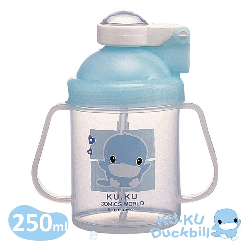 KUKU酷咕鴨 彈跳訓練杯250ml(藍/粉/黃)
