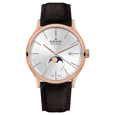 EDOX  Les Vauberts 自動月相日曆機械錶-銀x玫塊金框42mm