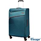 Verage ~維麗杰 28吋五代極致超輕量行李箱 (綠)