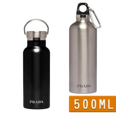PRADA Escape 品牌押花刻字不鏽鋼水壺500ml-兩款(黑/銀)