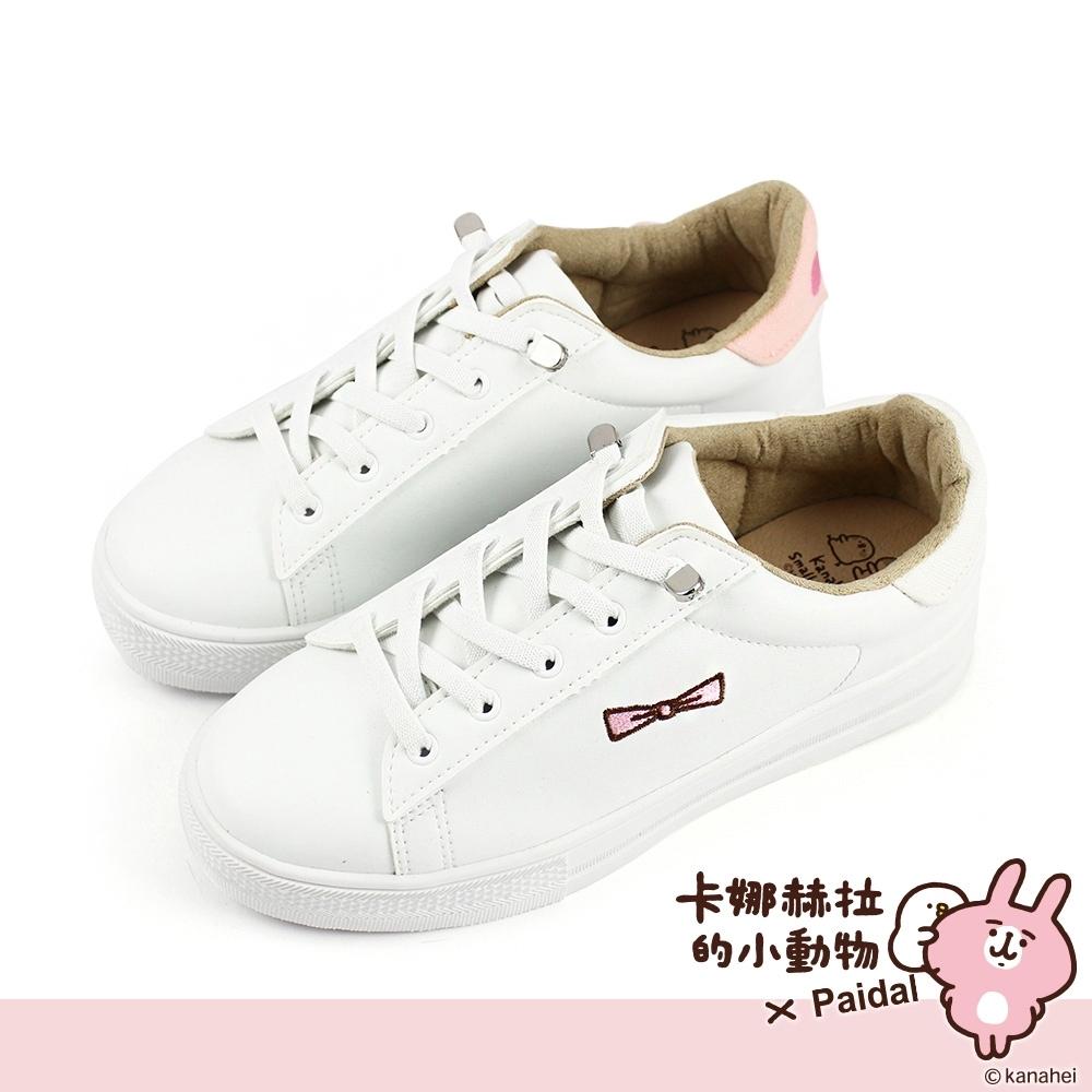 Paidal x 卡娜赫拉的小動物  P助&粉紅兔兔不對稱厚底免綁帶休閒鞋不彎腰鞋