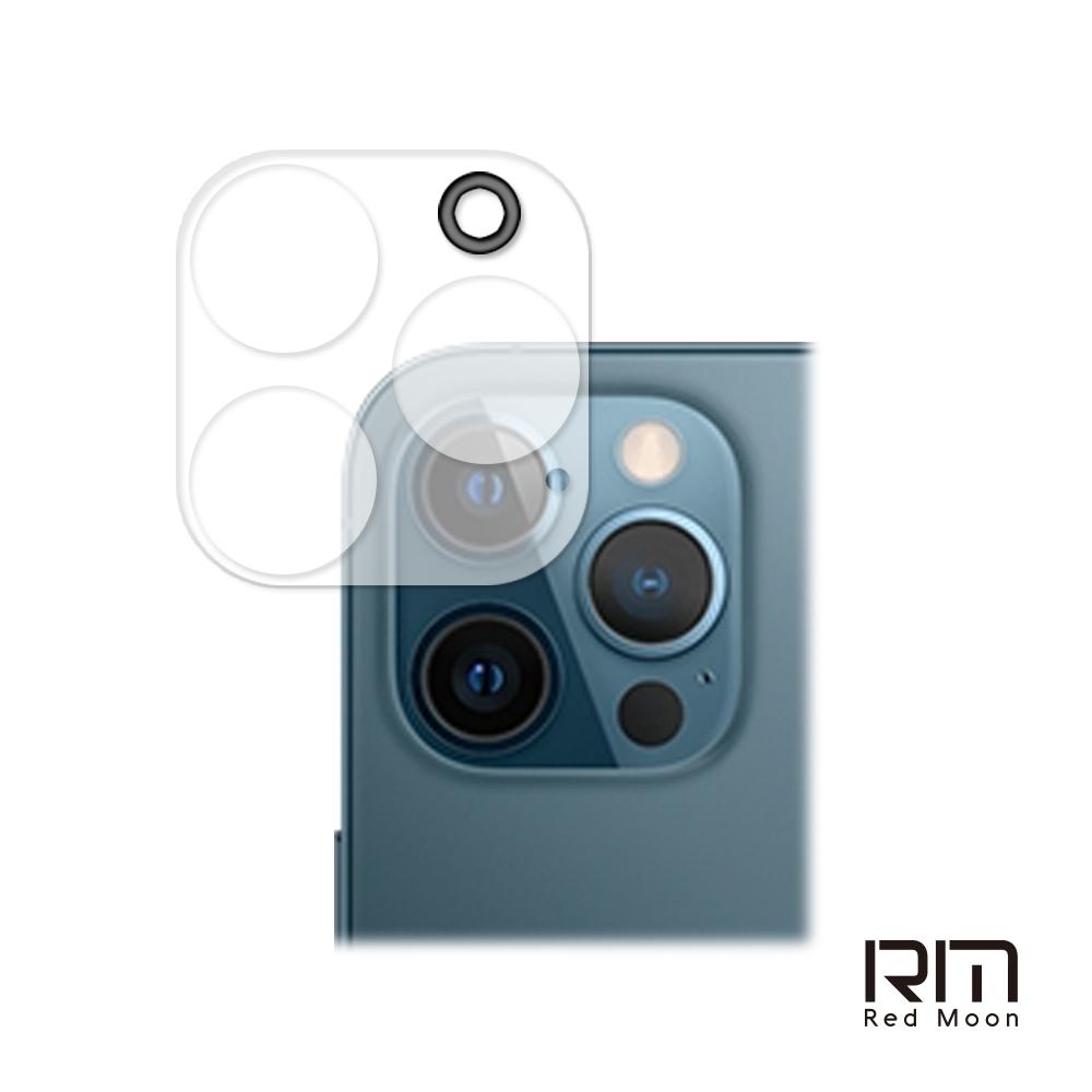 RedMoon APPLE iPhone 12 Pro Max 6.7吋 3D全包式鏡頭保護貼 手機鏡頭貼 9H玻璃保貼