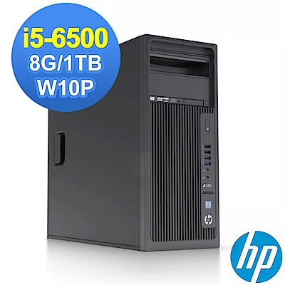 HP Z240 TWR i5-6500/8G/1TB/W10P
