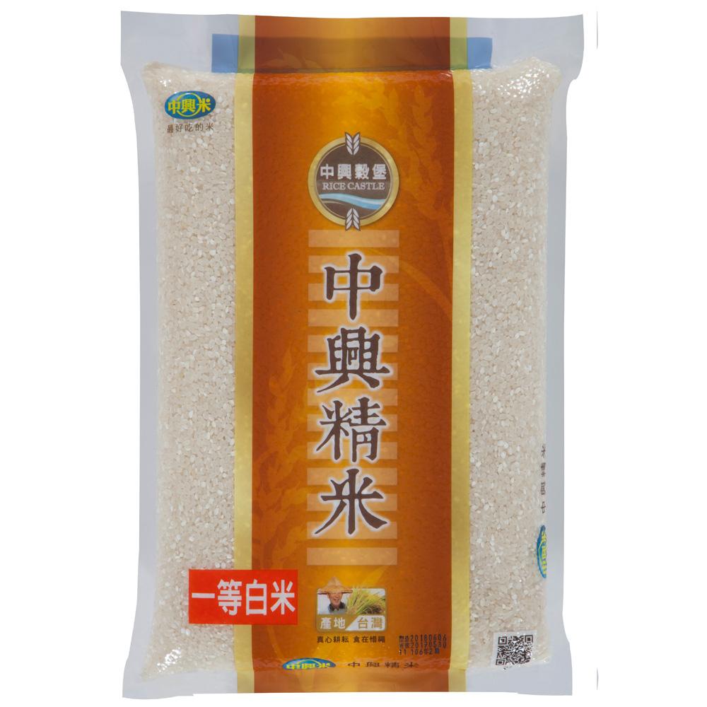 中興米 中興精米(3kg)