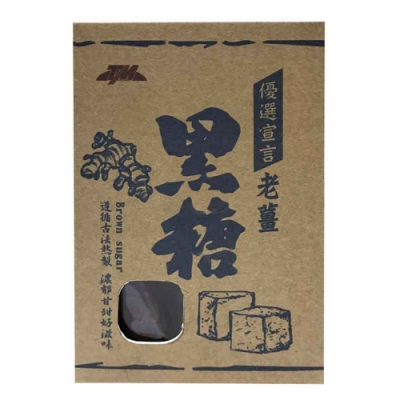 TM 優選宣言-老薑黑糖(225g)